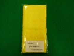 画像1: OPP袋テープ付き タオル用 140×260+40